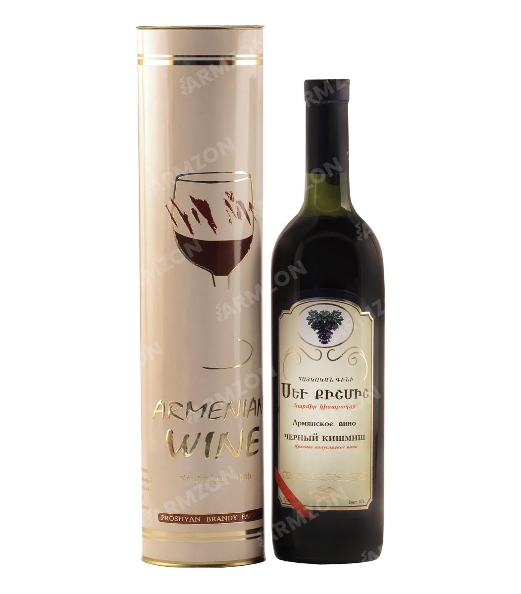 Как сделать вино из кишмиш 115