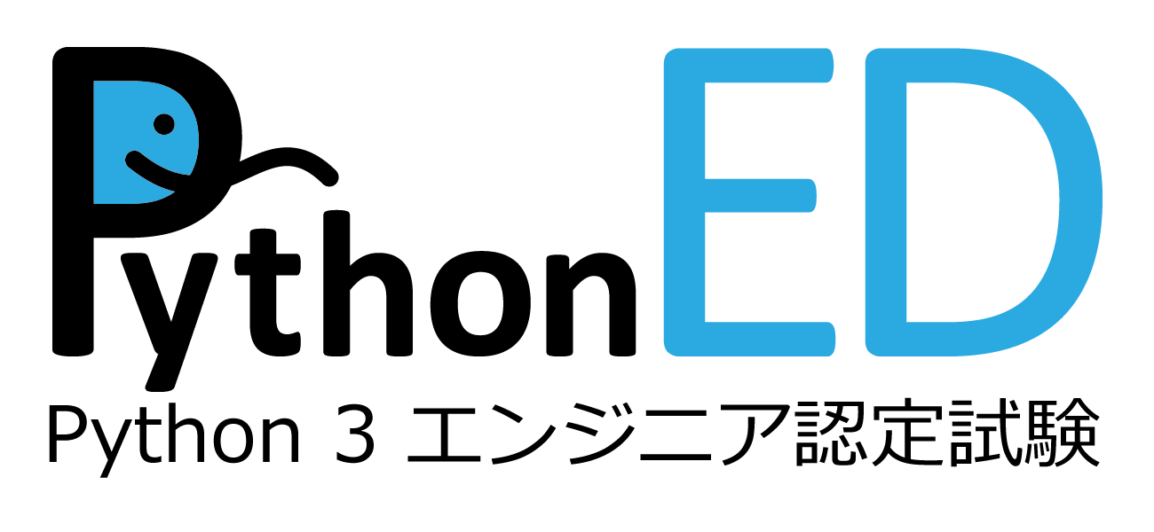 Python Engineer Development Association Logo